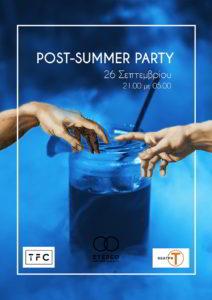 ΘΕΑΤΡΟ Τ POST-SUMMER PARTY
